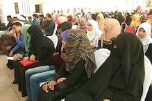 تعلیمی میدان میں مسلمانوں کو خود پیش رفت کرنے کی ضرورت