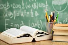 عام بجٹ 2018 : ارون جیٹلی نے تعلیم کو لے کر کئے کئی بڑے اعلانات ، معیار میں بہتری پر زور