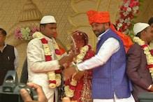 اترپردیش :سرکاری اسکیم کے تحت اجتماعی شادی ، مگر نکاح سے قبل مسلم جوڑوں کو بھی کرنی پڑی جے مالا رسم کی ادائیگی