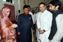 گلبرگہ :راہل گاندھی مرحوم لیڈر قمرالاسلام کے گھر پہنچے ، ان کی اہلیہ کو ٹکٹ ملنے کی قیاس آرائی شروع