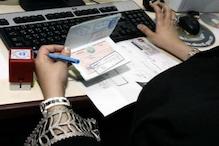 متحدہ عرب امارات میں ویزا کے لئے نیک چلنی کا سرٹیفیکیٹ لازمی