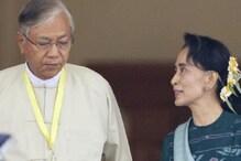 میانمار کے صدر 'ہتن کیاو' نے فوری طور پر دیا استعفی