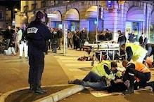 فرانس : حملہ آور نے چاقو اور راڈ سے کیا حملہ،7 افراد زخمی