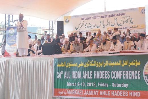 آج سب سے زیادہ امن اور تحفظ انسانیت کی ضرورت ، اسلام میں ٹکراو کیلئے کوئی جگہ نہیں: مولانا اصغر امام مہدی سلفی
