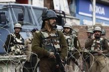 جموں و کشمیر : کپواڑاہ میں سیکورٹی فورسیز کے ساتھ مسلح تصادم میں چار دہشت گردوں کو مار گرایا گیا