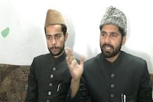ہم صدر جمہوریہ ہند کے خلاف نہیں، ان کی فکر کے خلاف ہیں: محمد فہد