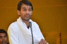 راجدیو رنجن قتل معاملہ: تیج پرتاپ کو سپریم کورٹ سے ملی کلین چٹ