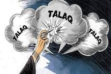 طلاق ثلاثہ بل کے خلاف خواتین کے مظاہرہ کیلئے ممبئی میں جگہ جگہ بیداری میٹنگ کا سلسلہ جاری