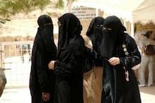 حلالہ اور تعدد ازدواج کے خلاف درخواستوں پر عدالت عظمیٰ کا مرکز کو نوٹس