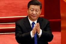 چین میں اب شی جن پنگ تاحیات بنیںرہیں گے صدر ، پارلیمنٹ نے لگائی مہر