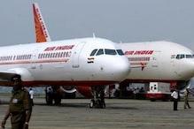 سرکاری ہوائی پرواز سروس کمپنی ایئر انڈیا کے آپریشن کے لئے حکومت مالی مدد جاری رکھے گی