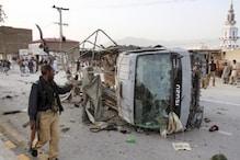 دو دھماکوں سے ایک بار پھر لرز اٹھا کابل، 25 افراد ہلاک