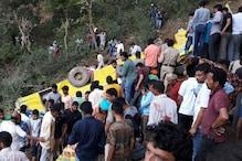 ہماچل پردیش میں دردناک سڑک حادثہ ، اسکولی بس کھائی میں گری ، 27 بچوں سمیت 30 کی موت