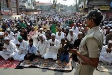 چنڈی گڑھ: نماز ادا کرنے سے جبراً روکنے پر6 لوگ گرفتار، ویڈیو کی بنیاد پر ہوئی کارروائی