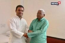 لالو یادو سے ملنے ایمس پہنچے راہل گاندھی، سیاست پر بازار گرم