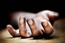 حیدرآباد میں واٹس ایپ چیٹنگ نے لے لی نوجوان اور اس کی خاتون دوست کی جان