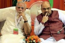 کرناٹک کے بعد اب بی جے پی کاہدف تلنگانہ، اسمبلی الیکشن کے لئے نئی حکمت عملی تیار