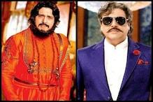 فلم 'رنگیلا راجا' میں وجے مالیا اور بابا رام دیو سے متاثر کردار ادا کریں گے گوندا