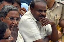 کرناٹک میں کمارسوامی حکومت سے اقلیتیں کیوں ہیں ناراض؟