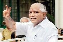 کرناٹک کابینہ میں مسلمانوں کودی جائے نمائندگی : کرناٹک بی جے پی اقلیتی مورچہ