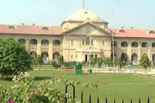 اناو عصمت دری معاملہ: الہ آباد ہائی کورٹ میں آج اسٹیٹس رپورٹ داخل کرے گی سی بی آئی