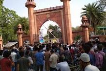 جناح تنازع :اے ایم یو اور ضلع انتظامیہ کے درمیان بات چیت ، طلبہ سے گفتگو کیلئے مذاکراتی کمیٹی تشکیل
