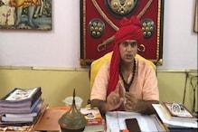 ہندو مہاسبھا کی اشتعال انگیزی، علی گڑھ مسلم یونیورسیٹی کو بتایا منی پاکستان