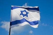 اسرائیل کا دعویٰ:امریکہ گولان کی پہاڑیوں پر ہمارا قبضہ تسلیم کرلے گا