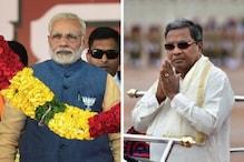 کرناٹک اسمبلی انتخابات: مودی نے کانگریس کو جرائم پر گھیرا توسدارمیا نے دیاجواب