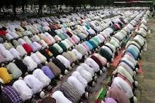 نوئیڈا پولیس کا کمپنیوں کو نوٹس، عوامی مقامات پر نماز پڑھتے نہ دکھیں ملازم
