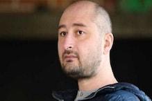 یوکرین میں روسی صحافی کا گولی مار کر قتل