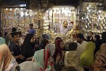 عید سے پہلے دنیا بھر کے بازاروں میں رونق ، لوگ جم کر کر رہے ہیں خریداری