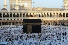 مسجد الحرام میں غیر ملکی شہری کی چھت سے کود کر خودکشی