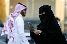 سعودی عرب: حکومت کا تاریخی فیصلہ، اب خواتین کر سکتی ہیں یہ کام، ملی آزادی