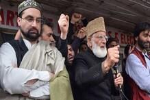 علیحدگی پسندوں کاعام شہریوں اورشجاعت بخاری کی ہلاکت کے خلاف 'جموں وکشمیر بند' کا اعلان
