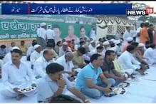 مسلم راشٹریہ منچ کی جانب سے میرٹھ میں افطار پارٹی کا انعقاد