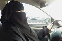 سعودی عرب: مکہ مکرمہ میں خاتون کی گاڑی کوکیا آگ کے حوالے