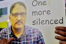 شجاعت بخاری قتل کیس : پاکستان میں رچی گئی تھی سازش ، قتل میں لشکر طیبہ کا ہاتھ