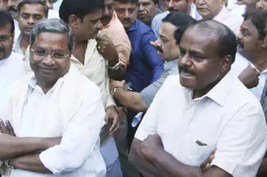 .....کرناٹک: سدارمیا نے ظاہر کیا اندیشہ، '2019 تک چلے گی حکومت، اس کے بعد