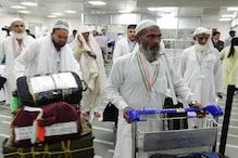 حج 2018 :سعودی عرب میں 2000 کے نوٹ کو لے کر پھیلی یہ افواہ ، عازمین میں شدید بے چینی