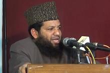 مولانا محمد رحمانی سنابلی مدنی ابوالکلام آزاد اسلامک سینٹر کے صدر دوبارہ منتخب