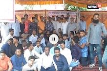 موب لنچنگ کے خلاف مختلف تنظیموں کا جے پور میں احتجاج