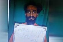 دہلی : خود کو ناگا بابا بتانے والے روی گری کو پولیس نے چھیڑ چھاڑ کے الزام میںکیا گرفتار