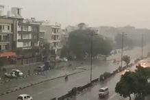 موسلا دھار بارش، دہلی - این سی آرکے لوگوں کو ملی سخت گرمی سے راحت