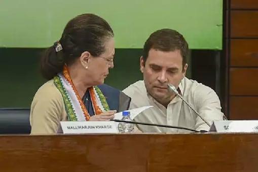 سی ڈبلیو سی میٹنگ کے دوران سونیا گاندھی اور راہل گاندھی