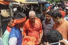 سوامی اگنی ویش معاملہ: بی جے پی یوا مورچہ کے ضلع صدر سمیت آٹھ کے خلاف ایف آئی آر