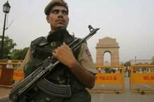جشن آزادی کے موقع پرحملے کے فراق میں دہلی میں داخل ہوئےلشکرکے دہشت گرد، الرٹ جاری