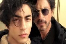 شاہ رخ خان کے بیٹے آریان کرنے جا رہے ہیں بالی ووڈ میں ڈیبیو، اس اسٹار کی بیٹی ہوگی ان کی ہیروئن