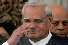جب آئی ایس آئی کے سابق سربراہ نے کہا تھا : کاش ! پاکستان میں بھی واجپئی جیسا کوئی وزیر اعظم ہوتا