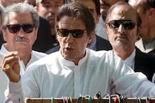 پاکستان : عمران خان کے وزیر اعظم بننے کی راہ میں روڑہ ، اپوزیشن اتارے گا اپنا امیدوار